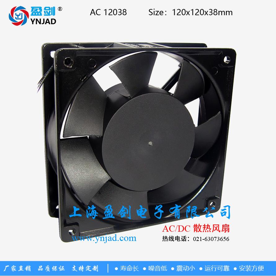 AC 12038 7葉 風扇