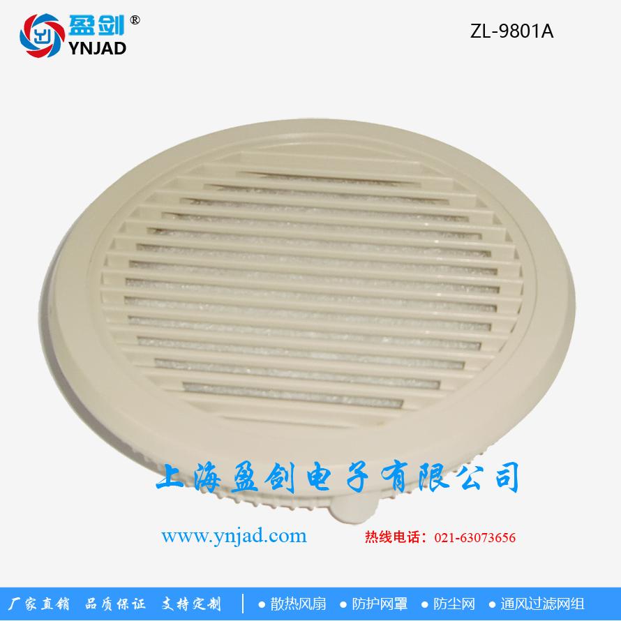 ZL-9801A 百葉窗